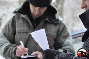 Poszukiwania Szczecin, 15.02.2013